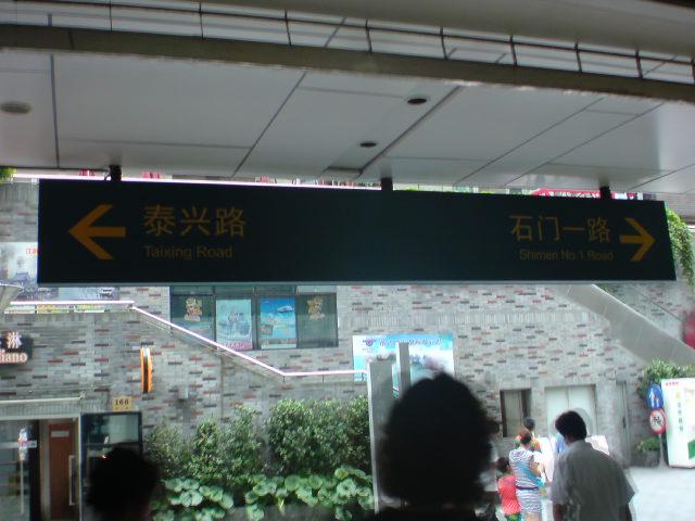 nanjing xilu2