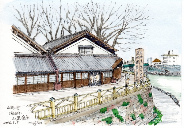 酒田山居倉庫