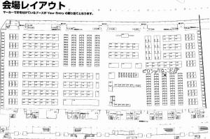 HRCS会場マップ