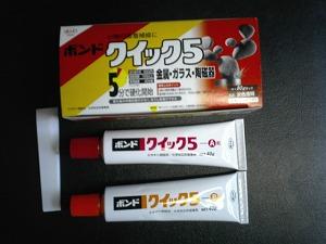 二液性エポキシ接着剤