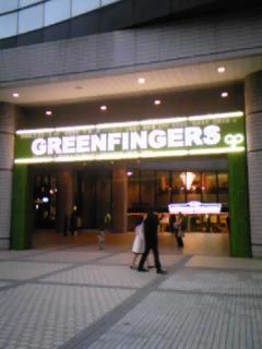 夕暮れの青山劇場