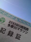 2009111510420000.jpg