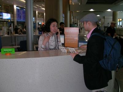 インチョン空港インフォメーション