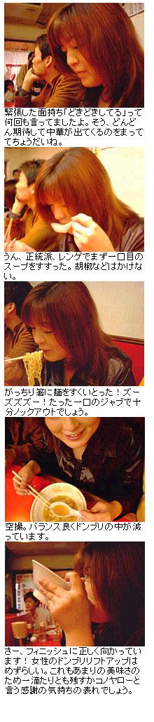 2001,12 まりっぺ