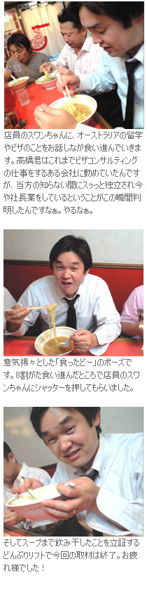 高橋君02