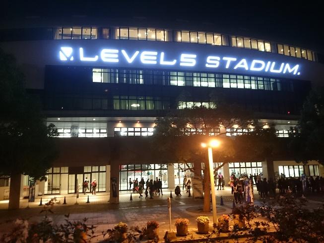 レベルファイブスタジアムの写真1