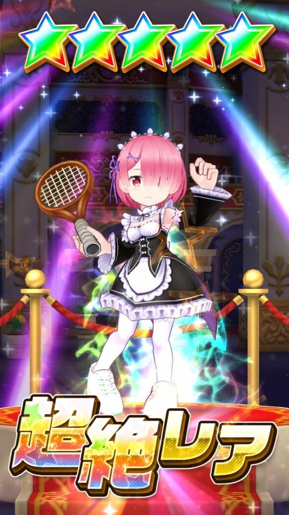 白猫テニスの写真20