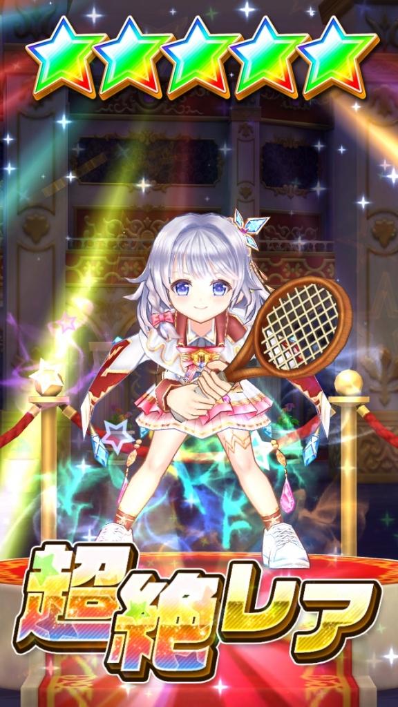 白猫テニスの写真26
