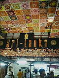 スリランカ館の天井