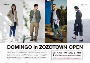 本日 ZOZOTOWN店 OPEN