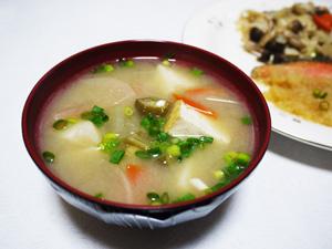 オクラと里芋の味噌汁