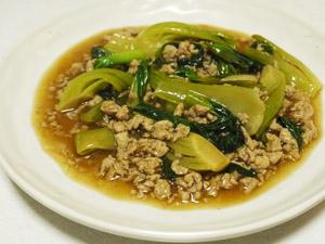 青梗菜とひき肉のうま煮