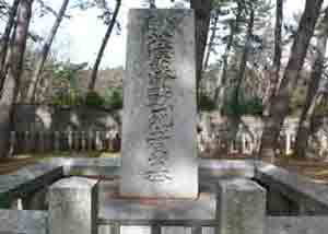 戊辰墓苑-1