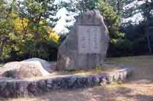 坂口安吾の碑
