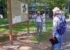 三根山h藩跡公園ガイド