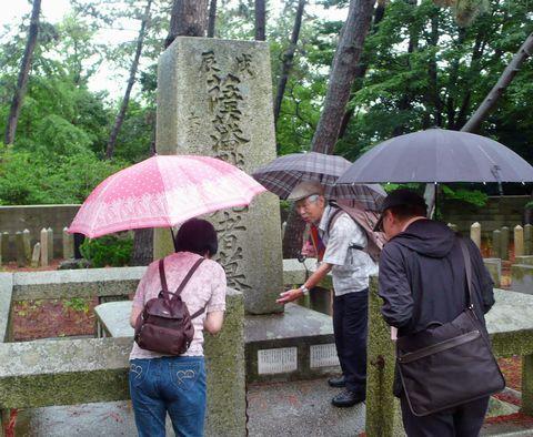 戊辰墓苑3