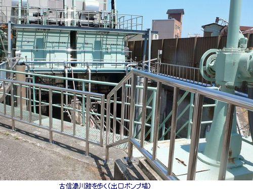 古信濃川24