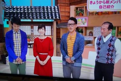 2015年10月14日の記事 | 金沢お...