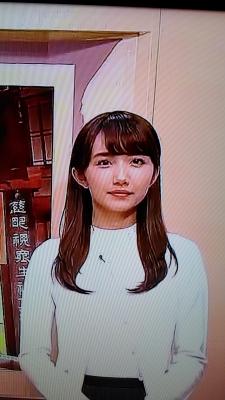 小野塚愛美の画像 p1_17