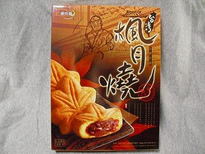 台湾のもみじ饅頭