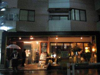 2006.11.26 AIR「GDC NIGHT~8th...