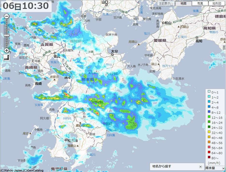 久留米 雨雲 レーダー