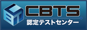 CBTバナー