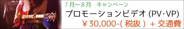201207cam