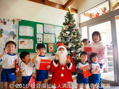 2016/12/08クリスマス会