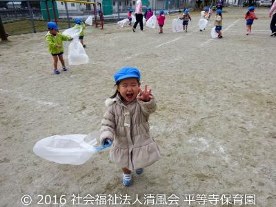 2017/01/12 みんなで凧揚げ(2歳児)