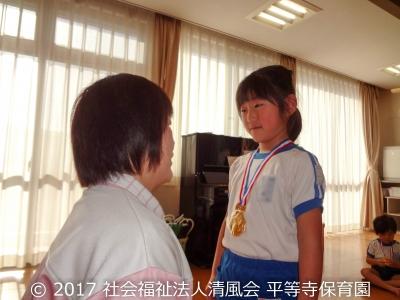 2017/01/17 メダル渡し