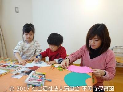 2017/02/24 ひな人形制作(園開放)