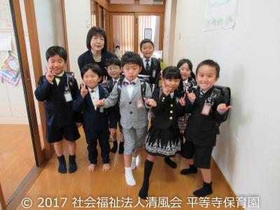 2017/04/18 卒園児