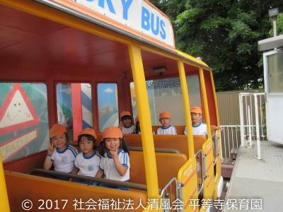 2017/05/25 薔薇組5歳児のスペースワールド