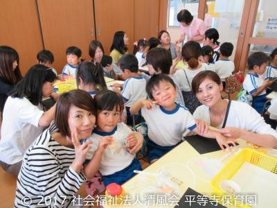 2017/06/17 保育参観
