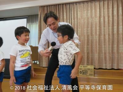 2018/07/18 不審者訓練