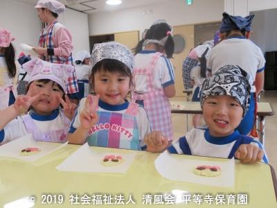 2019/03/04 食育