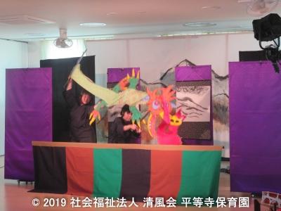 2019/05/17 観劇会