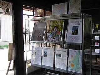 野田宇太郎展示物