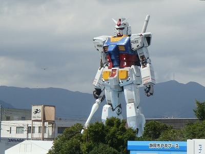 ガンダム、東静岡に立つ