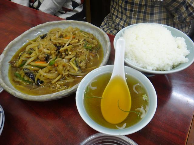 ナス味噌炒め定食(900円)