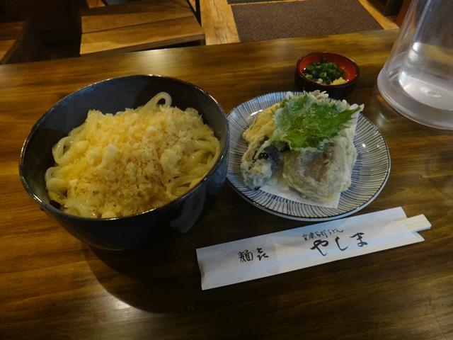 生醤油うどん+野菜天盛