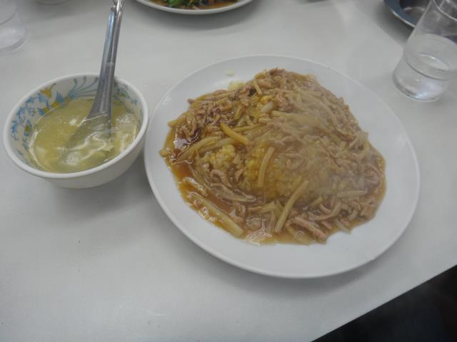 肉チャーハン(700円)