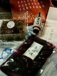 京都錦市場の美味しい物^−^