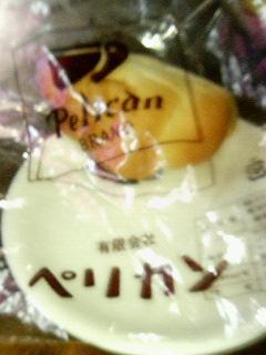 ぺりかん ロールパン
