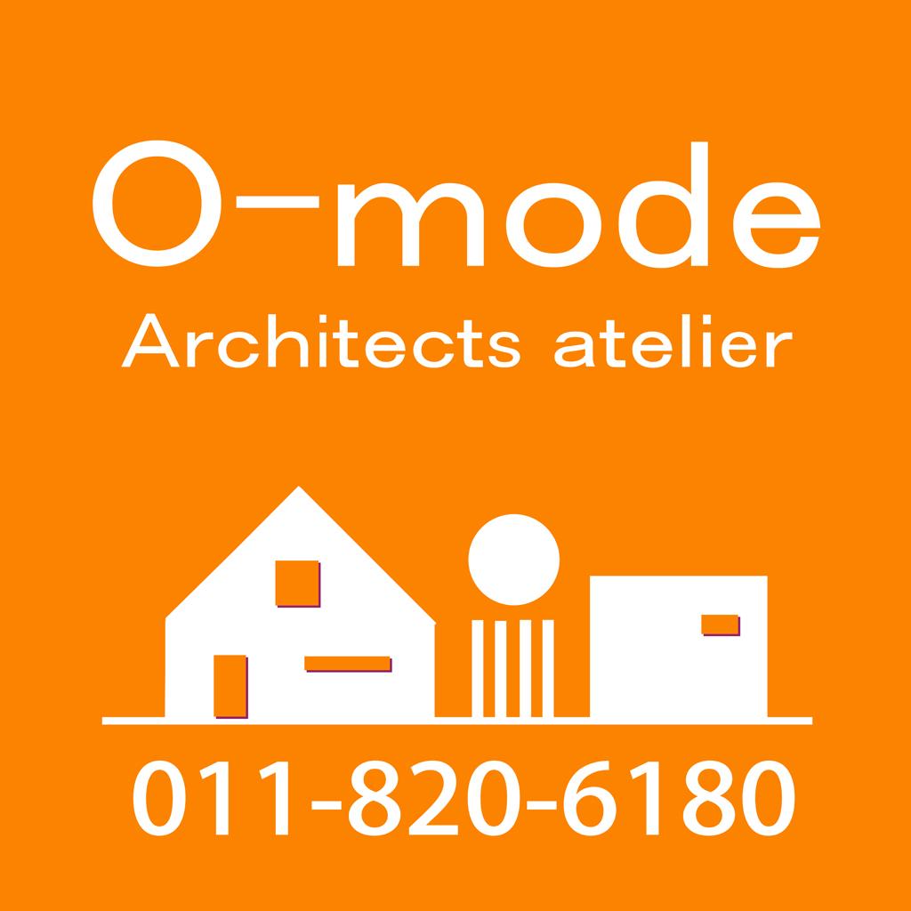 オーモード建築アトリエ オレンジ