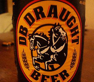 DB Draught(DBドラフト)