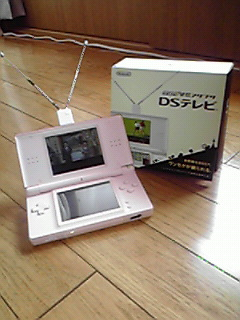 200712031205000.jpg