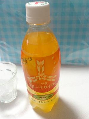 三ツ矢オレンジ1
