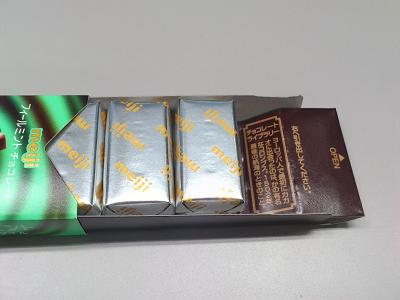 チョコミント_02